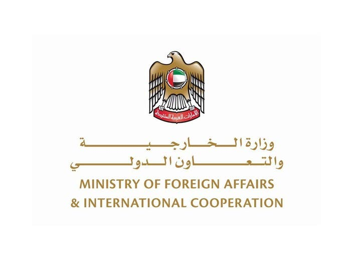 """الإمارات تدين استهداف الحوثي للسعودية.. أمن البلدين """"كل لا يتجزأ"""""""