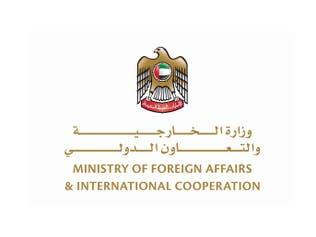 الإمارات: إقامة السودان علاقات مع إسرائيل مهم لازدهار المنطقة