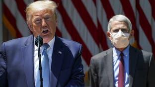 ترمب ينتقد فاوتشي ومراكز مكافحة الأمراض في أميركا