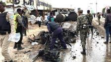 صومالی آرمی چیف خودکش کار بم دھماکے میں بال بال بچ گئے،ایک شہری ہلاک