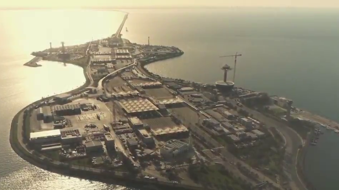 The King Fahd Causeway Authority