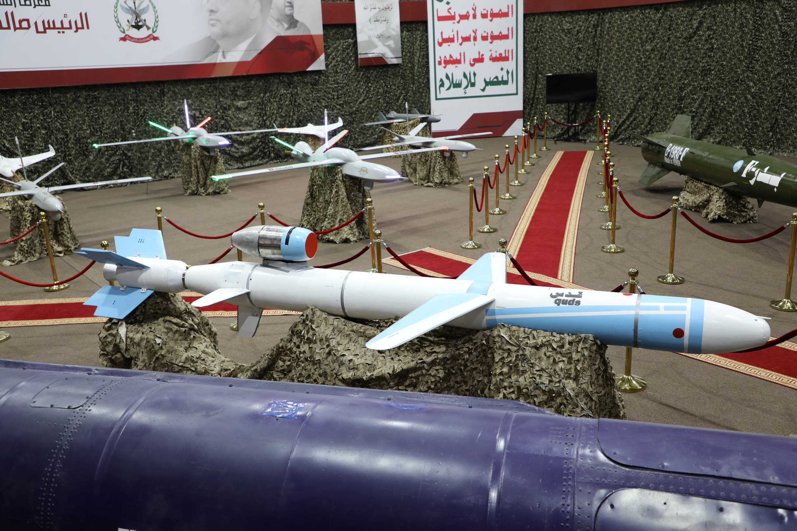 Missiles and drone aircraft are seen on display at an exhibition at an unidentified location in Yemen in this undated handout photo released by the Houthi Media Office on September 17, 2019. (Houthi Media Office/Handout via Reuters)