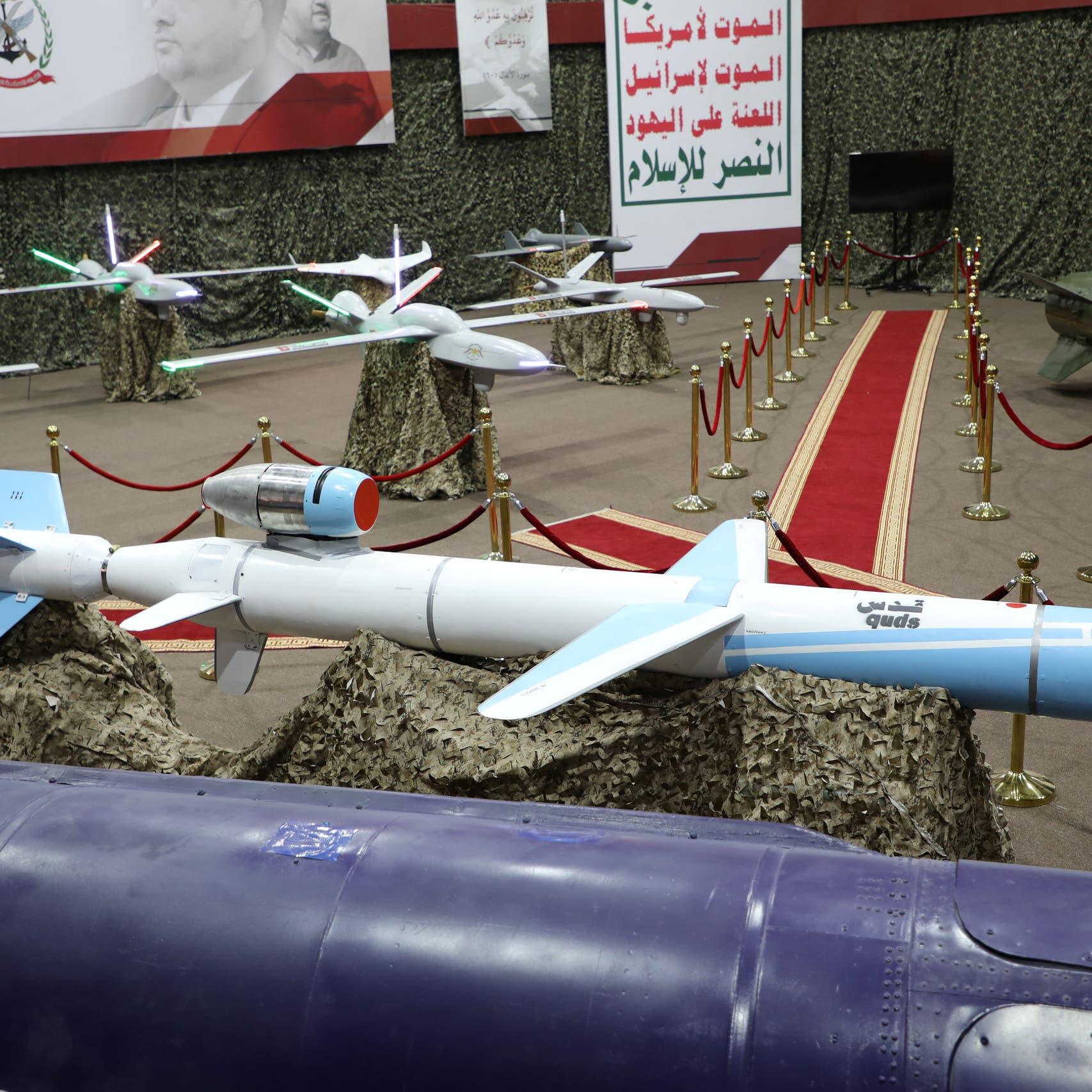 توالي الإدانات لمحاولة الحوثيين استهداف السعودية