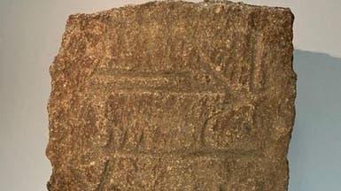 وزير الثقافة السعودي يشكر مواطنين أبلغا عن موقع وقطع أثرية