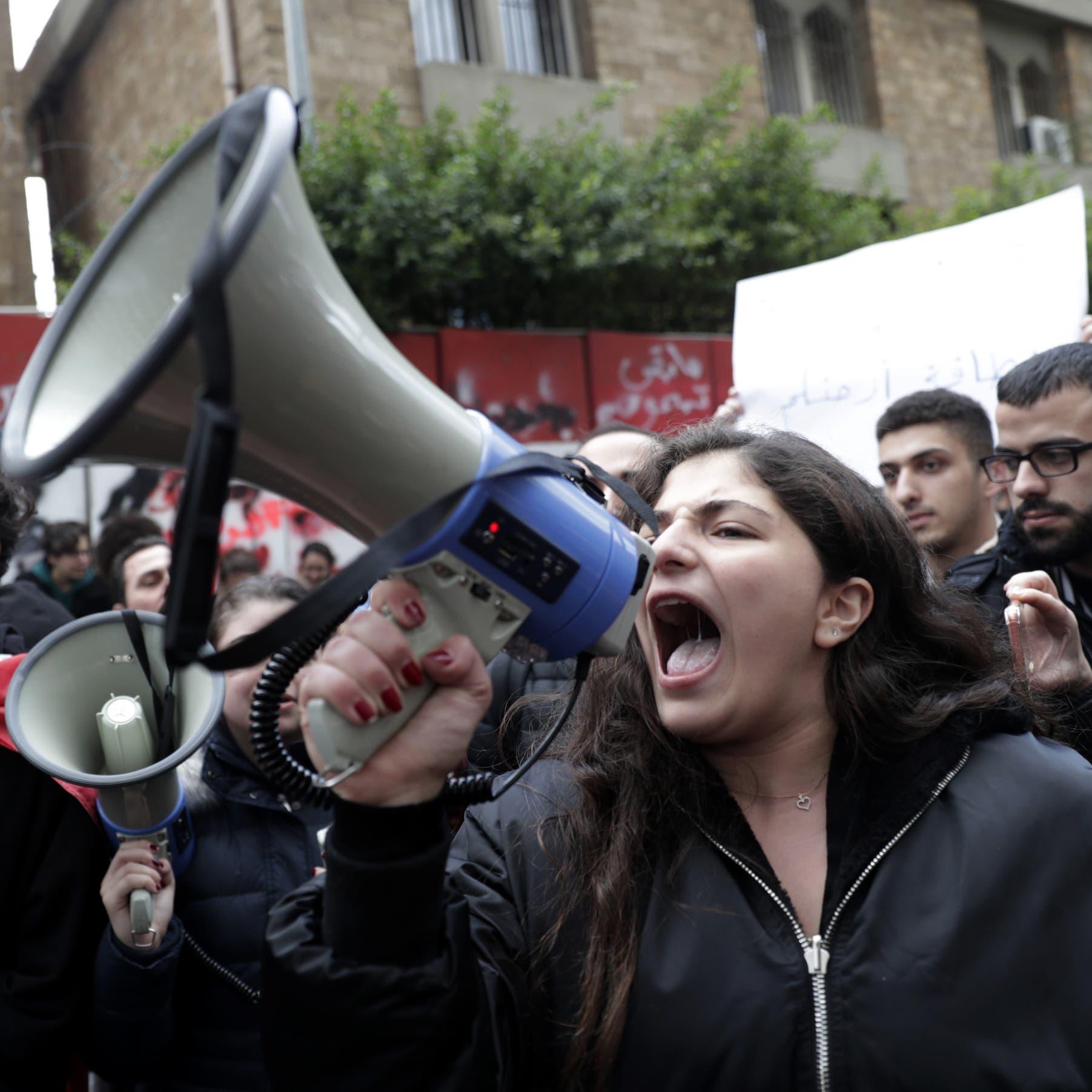 منظمات حقوقية تُشكل تحالفاً للدفاع عن حرية التعبير في لبنان