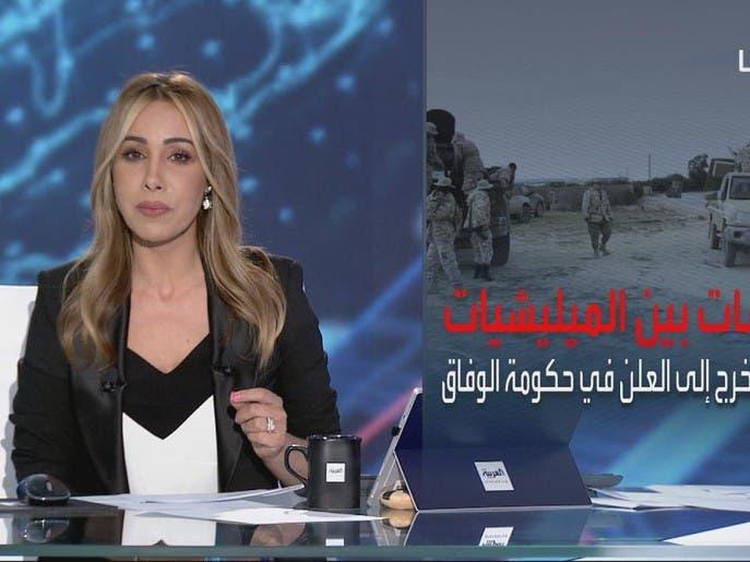 بانوراما | اقتتال بين كتائب الوفاق الليبية.. والصحة العالمية تغير أقوالها
