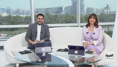 صباح العربية | الاثنين 13 يوليو 2020