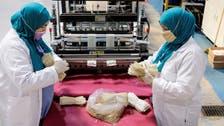 Coronavirus: Crisis-hit Moroccans join 'informal economy' as job market shrinks