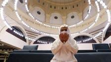 Coronavirus: Eid al-Adha prayers in Saudi Arabia only in mosques, no open grounds
