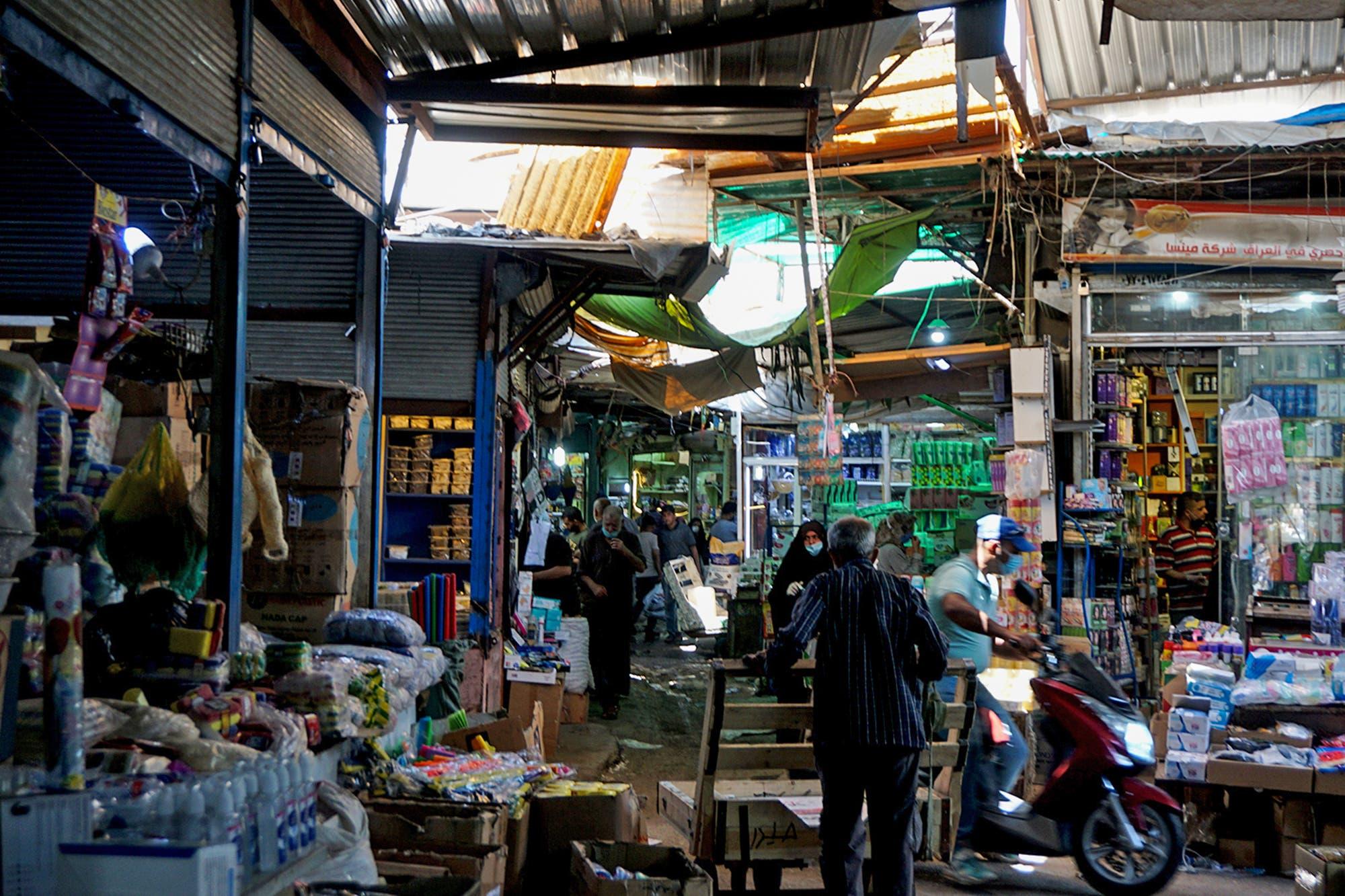 سوق في العراق