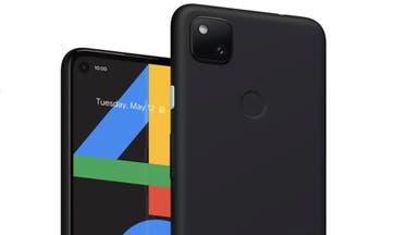صورة مسرّبة.. هذا هو هاتف غوغل المرتقب!
