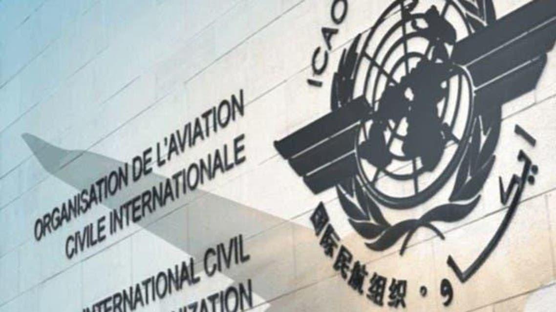 International Civil Aviation