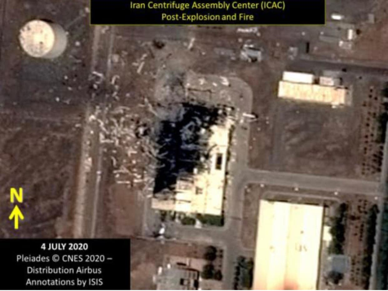 انفجار في موقع نطنز