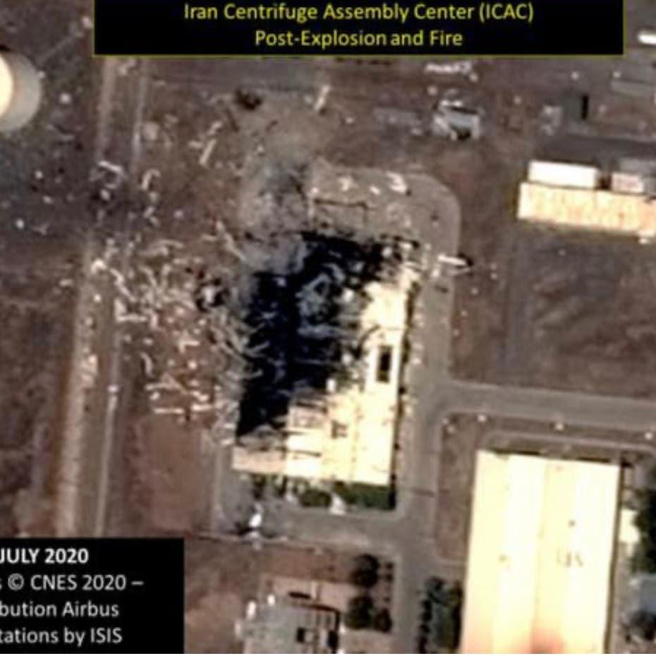 عقب انفجار نطنز.. إيران تنقل جميع الآلات تحت الأرض