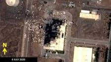 إيران: انفجار منشأة نطنز النووية ناجم عن عمل تخريبي