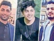 در پی توفان توئیتری حمایت از سه معترض آبان؛ حکم اعدام متهمان متوقف شد