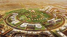 أرامكو: إنجاز 60% من مدينة الملك سلمان للطاقة