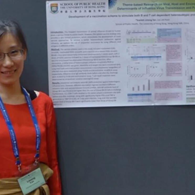 """جديد عالمة """"قد نختفي"""".. جامعة هونغ كونغ تكذّبها"""