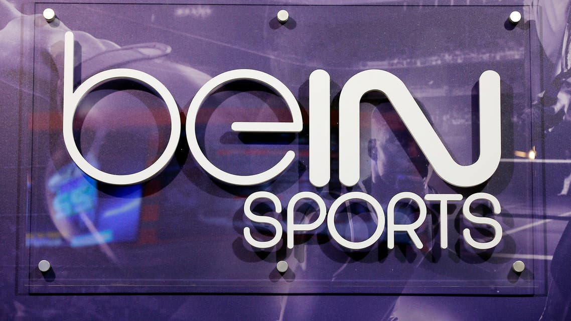 The logo of Qatari-owned beIN Sports on French TV in Monte Carlo. (File photo: Reuters)