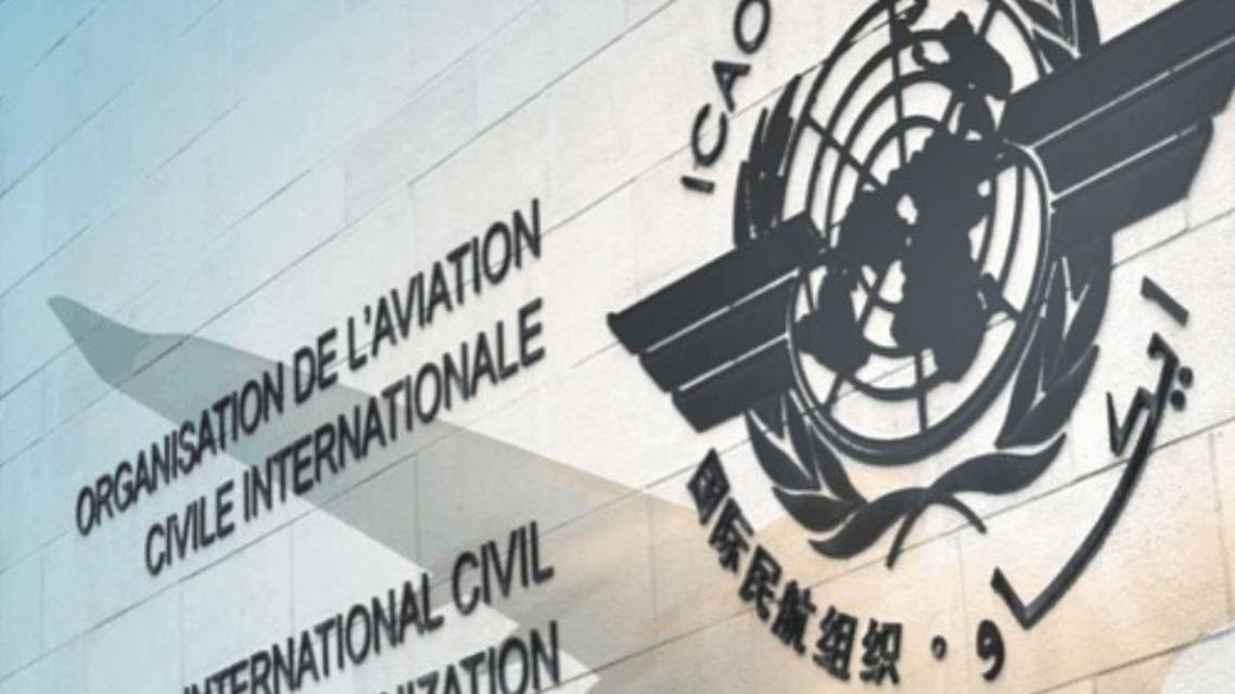 The International Civil Aviation Organization (ICAO) logo. (Instagram/@icao)