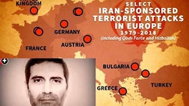 محكمة بلجيكية توجه تهم الإرهاب لـ4 إيرانيين