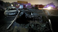 At least 17 injured in Egypt's pipeline fire near capital
