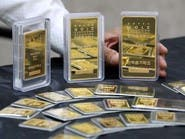 أسعار الذهب تغازل مستوى 1900 دولار للأونصة