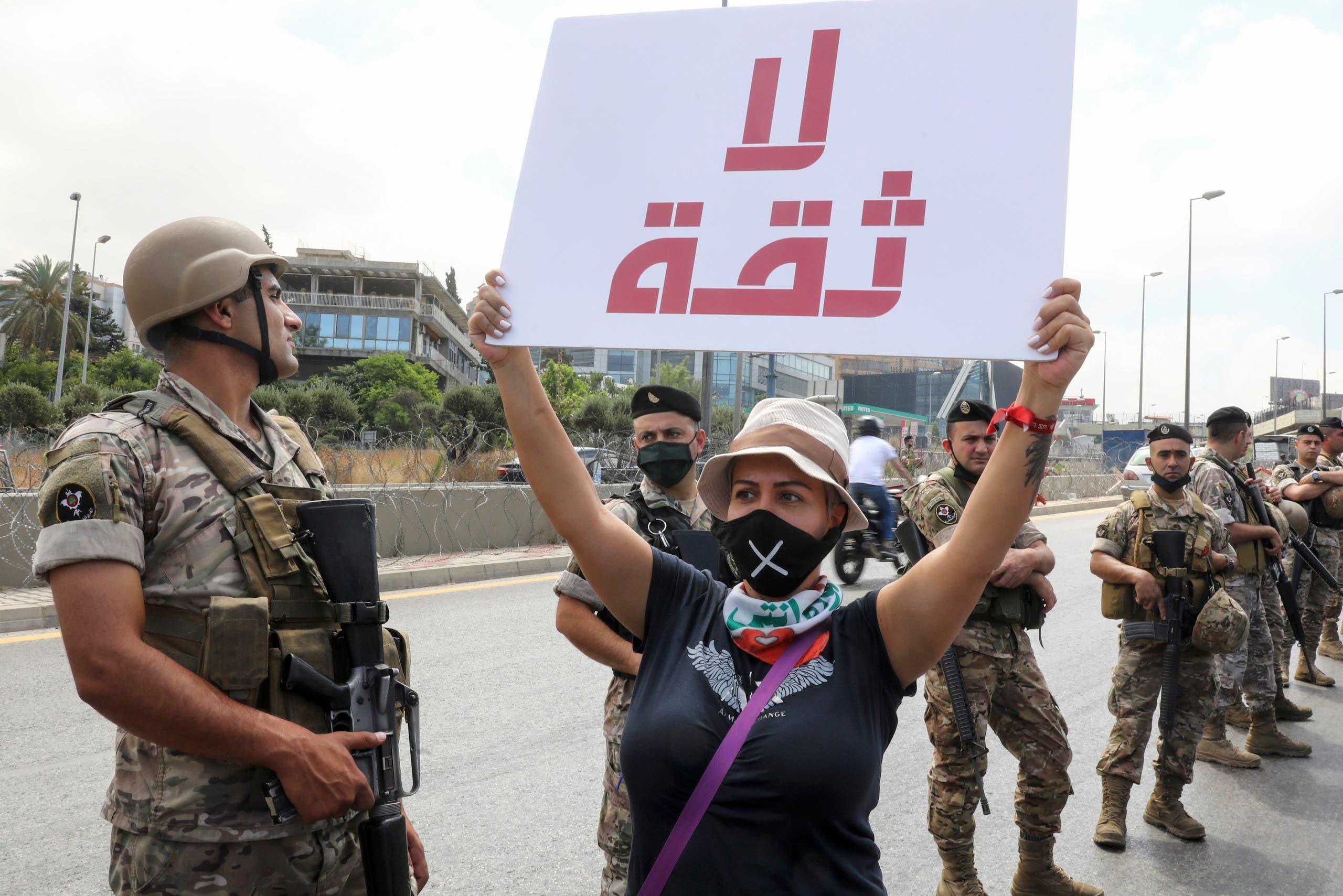 من تظاهرات سابقة ضد الطبقة السياسية في لبنان (أرشيفية- فرانس برس)