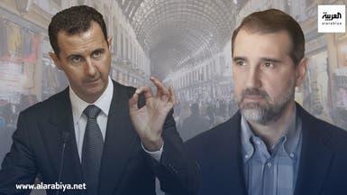 بعد شطب سجل سيريتل.. لكمة جديدة من الأسد لمخلوف