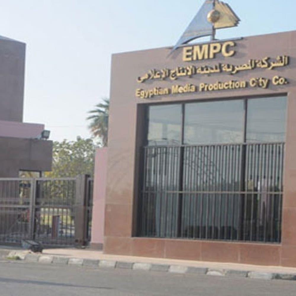 """مصر.. مقتل """"الرجل الأخضر"""" باقتحام مدينة الإعلام"""