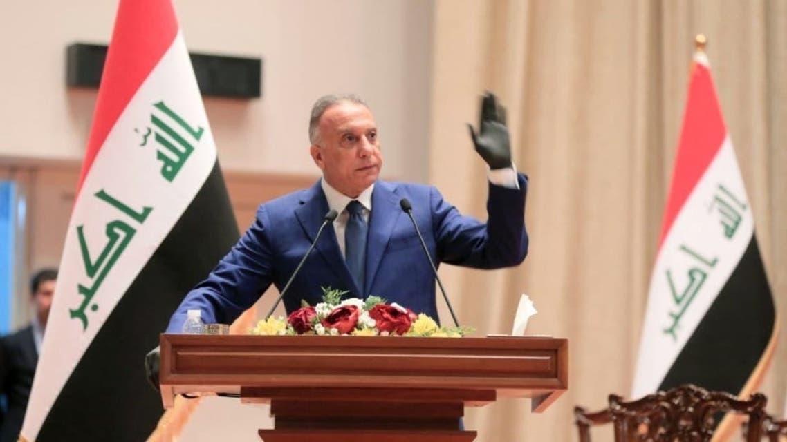 عراقیی
