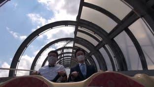 """""""أم الاختراعات"""".. طريقة لصراخ صامت بمنتزهات اليابان"""