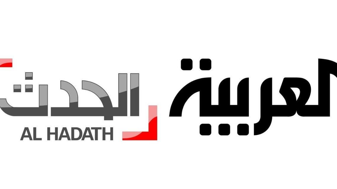 العربية والحدث