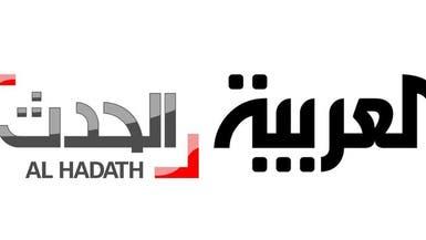 """حماس تمنع الصحافيين من الظهور على """"العربية"""" والحدث"""""""