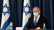 Coronavirus resurgence sidelines Israel's plans to annex part of occupied West Bank