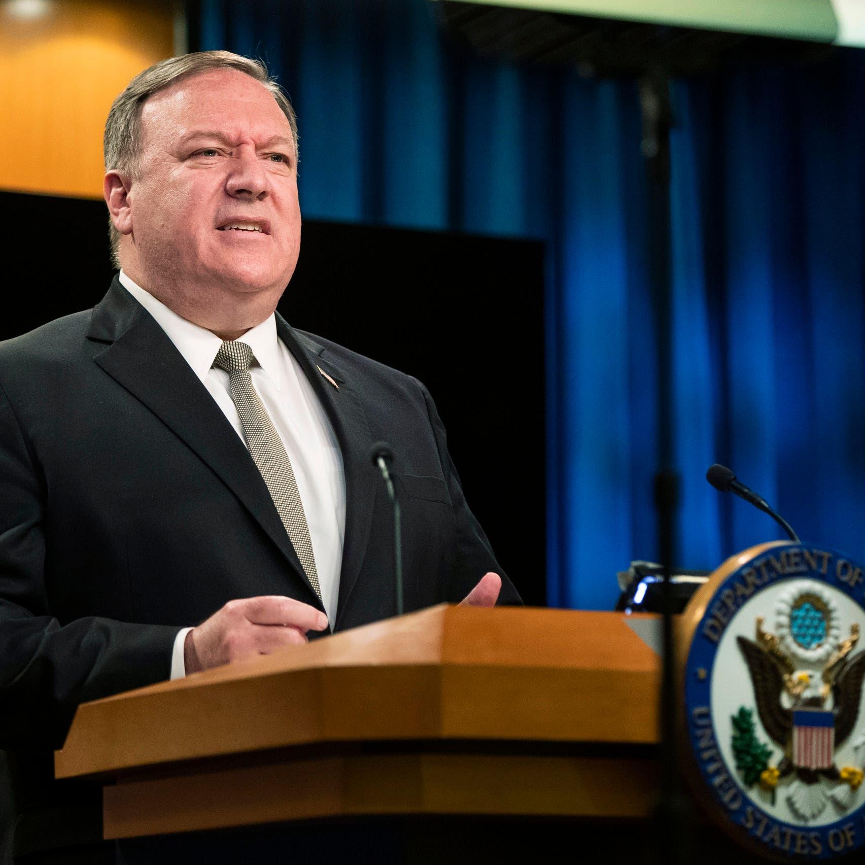 واشنطن: حزب الله منظمة إرهابية وأداة طائفية خبيثة لإيران