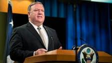 بومبيو: سنضمن تمديد حظر الأسلحة على إيران في أكتوبر