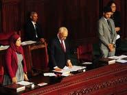 تونس.. الغنوشي يفقد أهم أذرعه في البرلمان