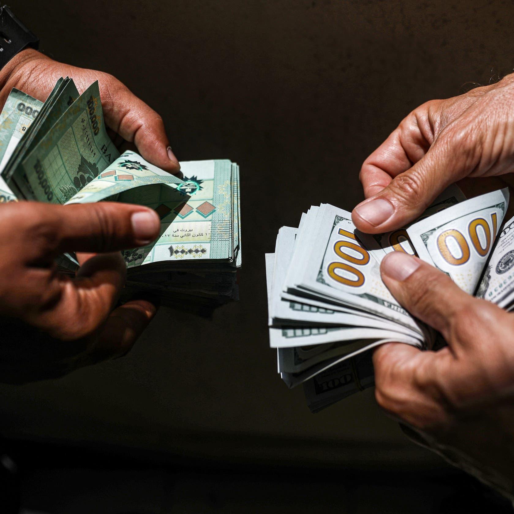 بدءاً من  يوليو.. مصرف لبنان يتيح سحبما يعادل 800 دولار شهرياً
