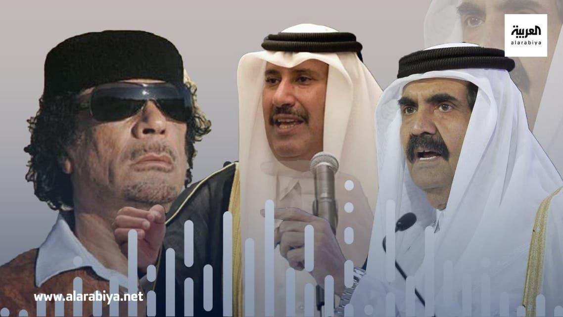 خيمة القذافي حمد بن خليفة حمد بن جاسم خاص العربية نت