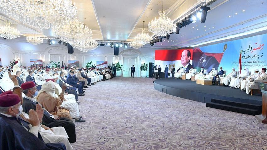 جانب من لقاء الرئيس السيسي وشيوخ وأعيان قبائل ليبيا في القاهرة