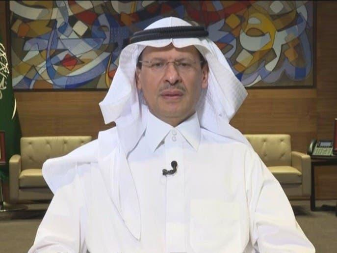 مستقبل الطاقة | مقابلة خاصة مع وزير الطاقة السعودي الأمير عبدالعزيز بن سلمان