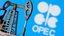 OPEC+ considering rolling over output cuts into April, say sources