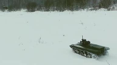 """روبوت عسكري روسي يعمل ببصمة الصوت يثير مخاوف من """"كوارث"""""""