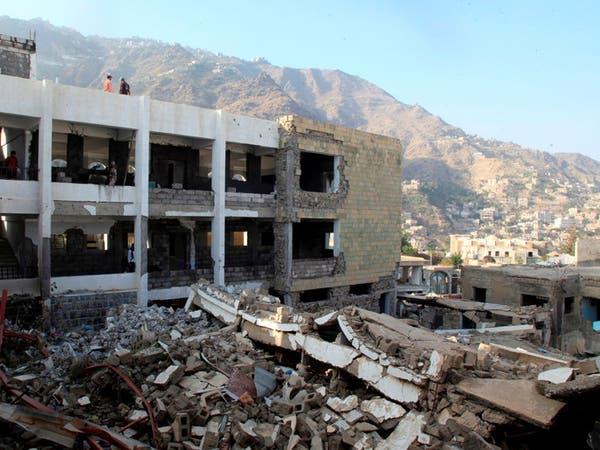 تعز.. مقتل 59 مدنياً بقصف وألغام الحوثيين في 6 أشهر