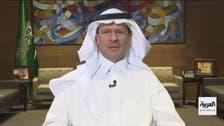 سعودی وزیرِ توانائی کا تیل پیداوار میں کٹوتی کے سمجھوتے میں مزید توسیع کا عندیہ