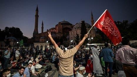 Turkey Slams Joe Biden S Past Call For Us To Back Erdogan Opponents Al Arabiya English