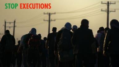 الأمم المتحدة تدين قرار إيران إعدام 3 متظاهرين
