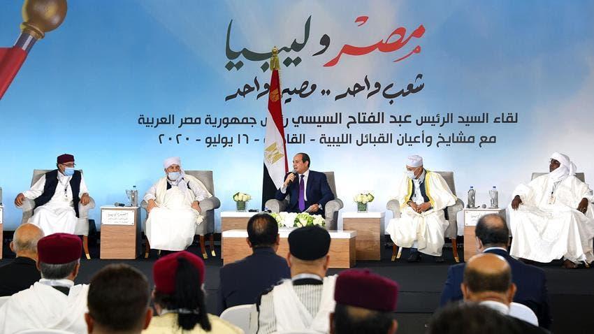 السيسي وقبائل ليبيا