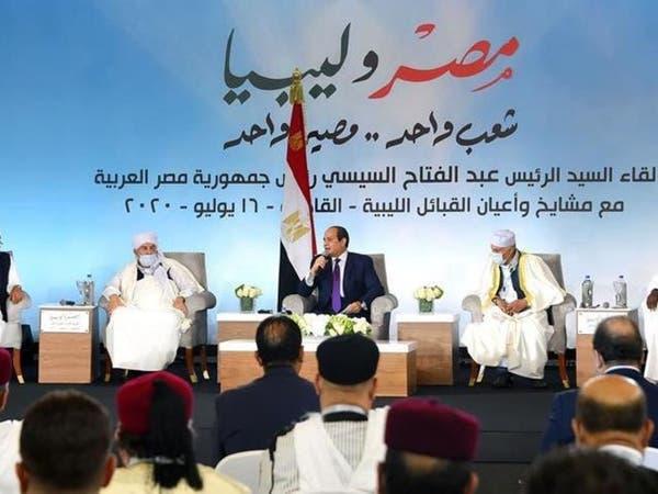 السيسي: تدخل مصر سيحسم الوضع عسكرياً بسرعة في ليبيا